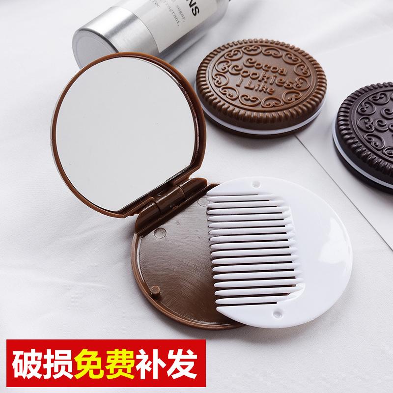 创意便携随身小圆镜可爱奥利奥巧克力夹心饼干镜子迷你折叠化妆镜