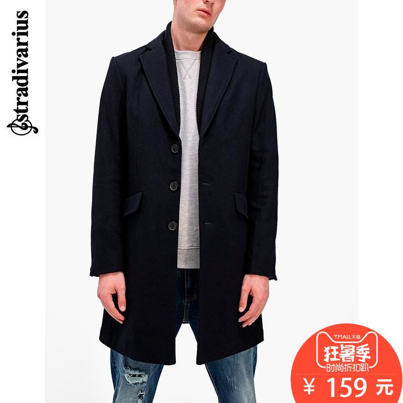 Mùa xuân và mùa hè giảm giá Stradivarius Oversize áo khoác lông thường 08700402010