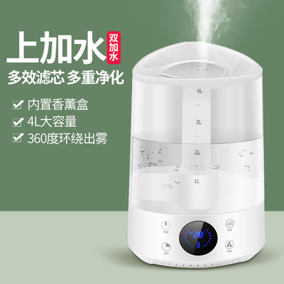 Add water humidifier...