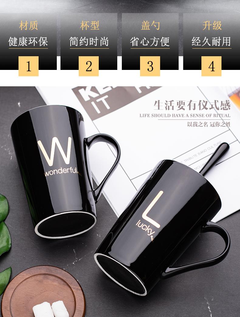 創意情侶陶瓷杯馬克喝水杯子帶蓋勺潮流男女家用個性牛奶咖啡茶杯 【創意家飾居家生活】