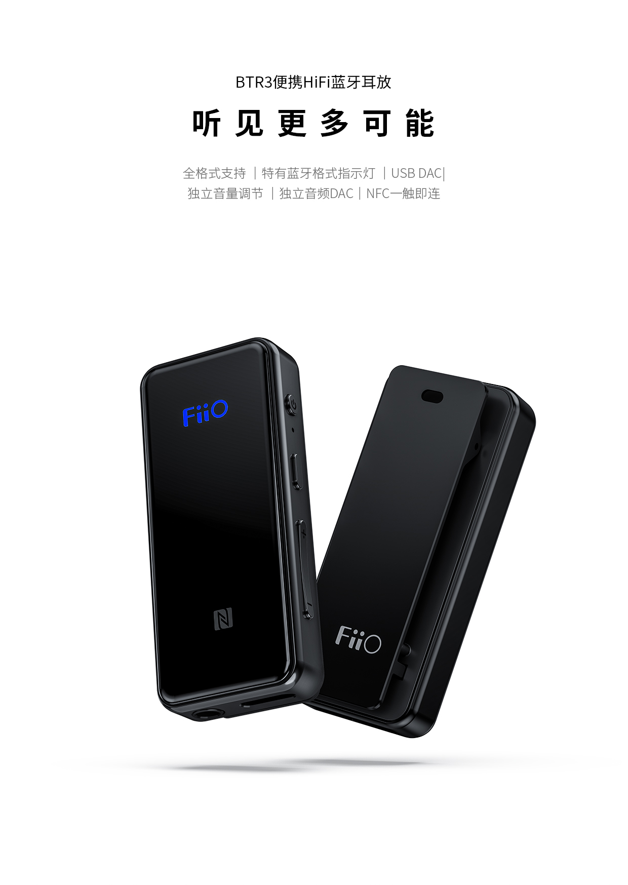 Details about FiiO BTR3 lossless LDAC Bluetooth audio receiver LHDC high  fidelity amp
