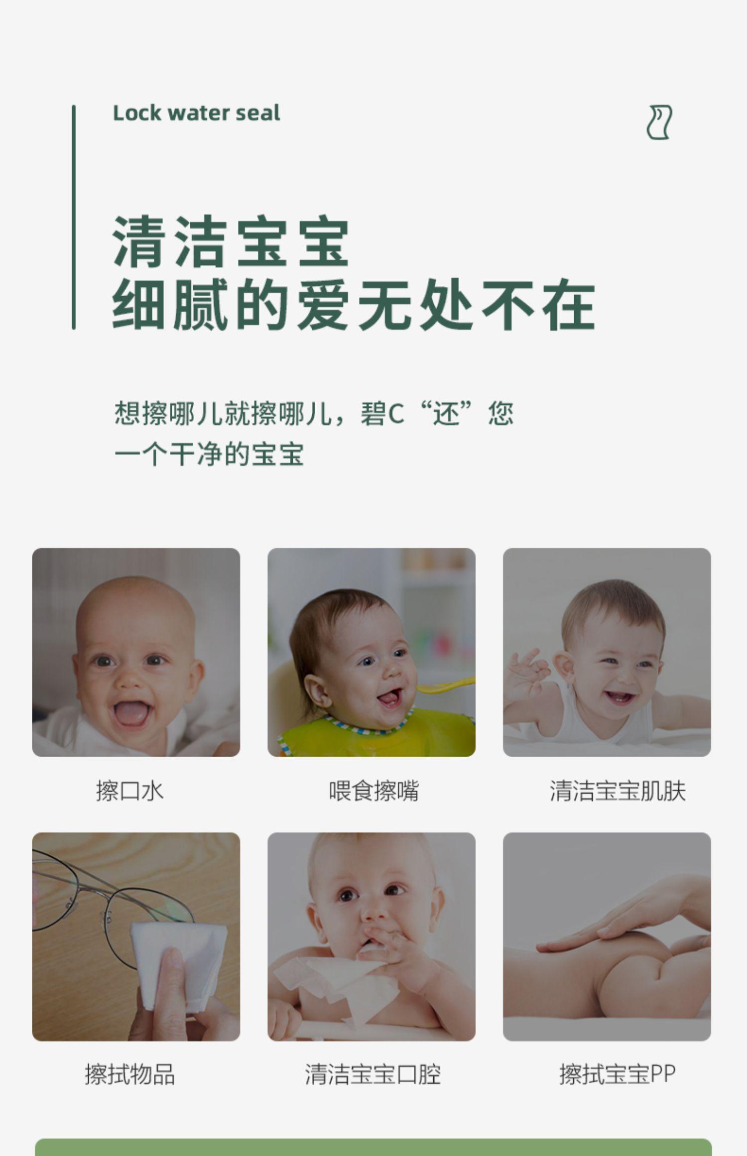 碧c湿巾纸新生幼儿宝宝 5大包装