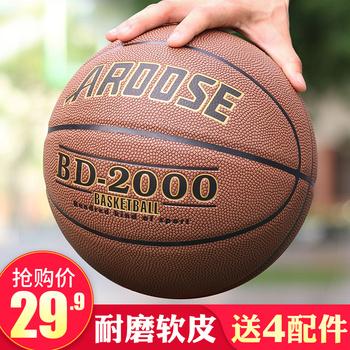 Мячи баскетбольные,  Подлинный Aroose на открытом воздухе пригодный для носки воловья кожа дерма руки смысл ученик 5 размер детей 7 размер взрослых конкуренция баскетбол, цена 414 руб