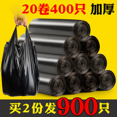 Garbage bag household portable thick disposable kitchen black vest trash bin small plastic bag large