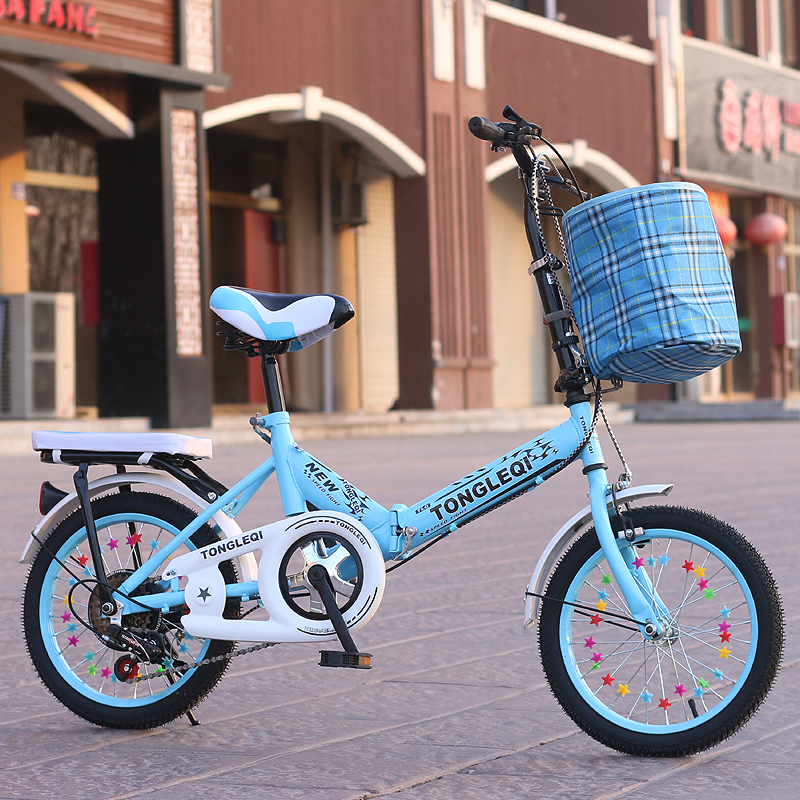 4cc4e8a15 Children's bike 7-8-9-10-11-14-year-old stroller boys and girls 16 inch 20  inch primary school students folding speed