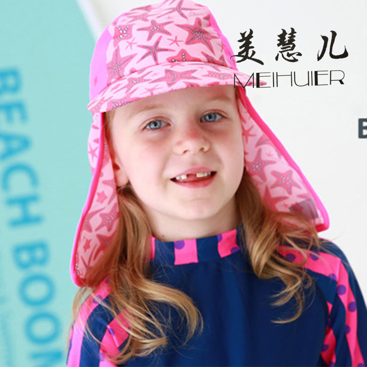 a69d72ff2 Children's swimming cap waterproof sun shade adjustable size boys and girls  beach hat anti-UV. Zoom · lightbox moreview · lightbox moreview ...