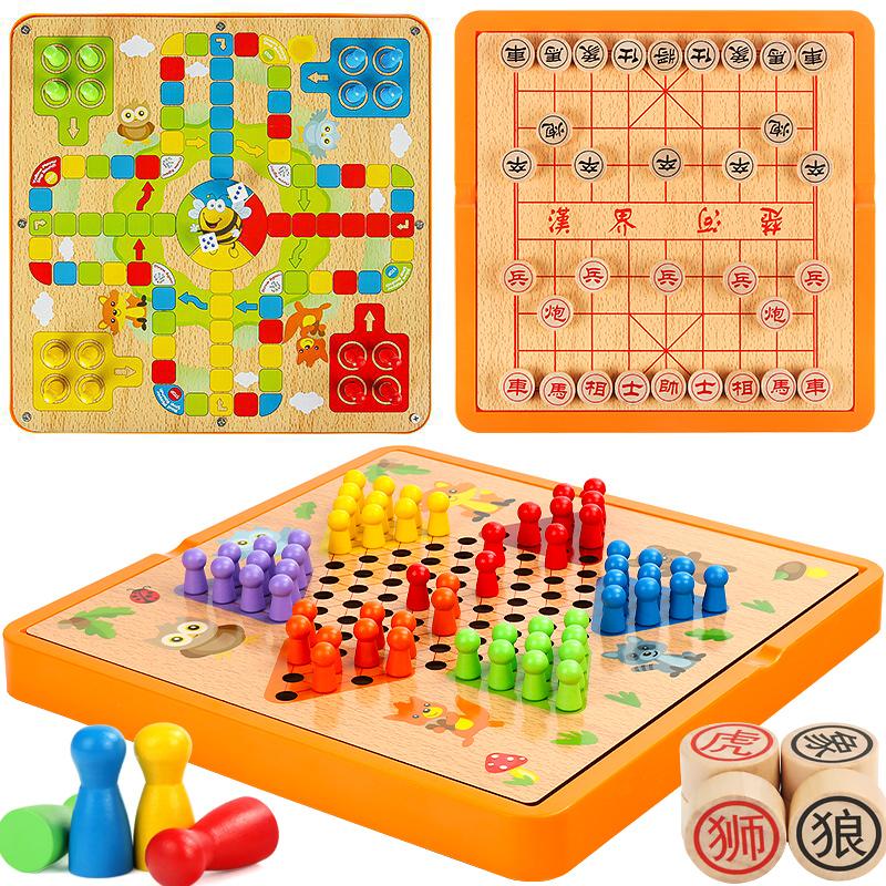 Checkers bay cờ vua rắn cờ vua trẻ em của đồ chơi giáo dục trẻ em cha mẹ và con bảng tương tác trò chơi cờ vua 6-7-10 tuổi