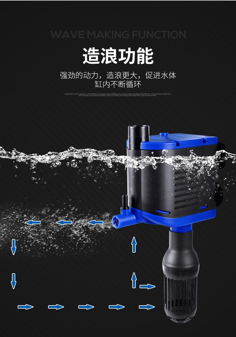 魚缸換水器 魚缸過濾器三合一潛水泵上過濾設備循環靜音抽水泵增氧魚缸過濾泵 AU1012