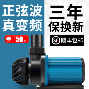 Ultra-quiet fish tank circulation pump water pump fish pond aquarium filter submersible pump small amphibious frequency conversion pump pump