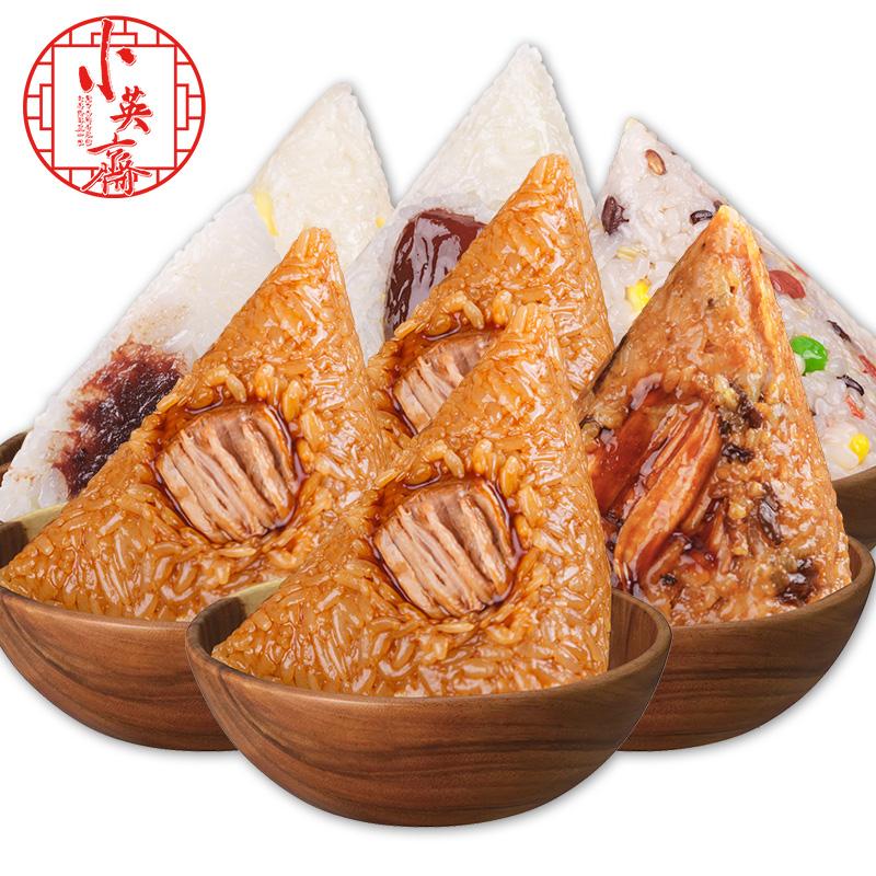 嘉兴粽子 鲜肉粽蛋黄粽端午节日方便早餐食品团购批发大肉粽子