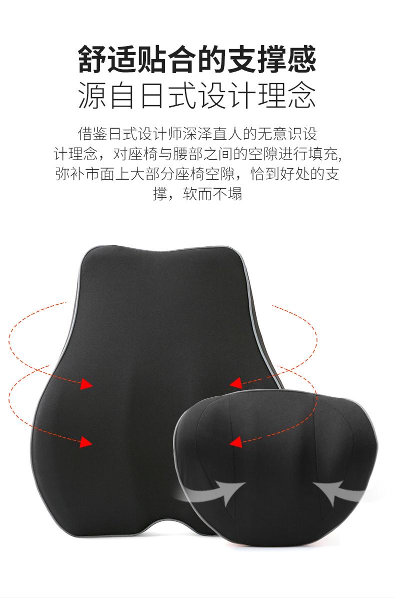 汽车腰靠护腰头枕驾驶座车座垫靠背腰垫座椅腰枕腰部支撑车用背靠垫详细照片