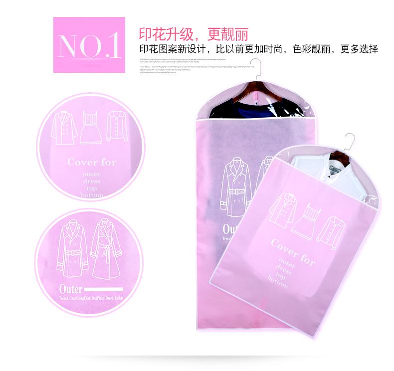 【买2套送1个】5个装衣服防尘罩透明衣套衣服挂袋防尘袋衣罩11张