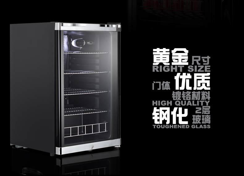 【興達生活】哈士奇 SC`130AFA 小冰箱單門式帶鎖玻璃門 家用小型冰吧冷藏櫃