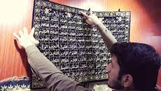 Исламский сувенир Шопинг в Дубае мусульманской