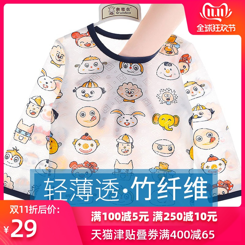 儿童睡衣秋季竹纤维薄款套装女童男孩婴儿棉绸空调家居服宝宝童装