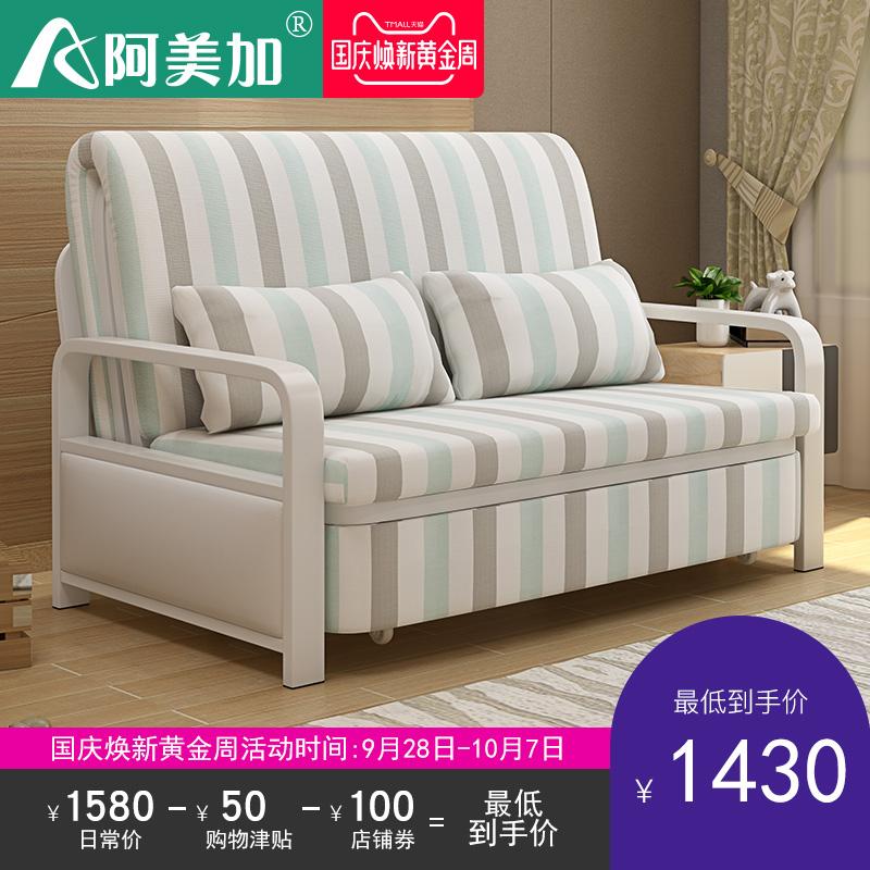 可折疊沙發床小戶型客廳雙人沙發可拆洗多功能兩用現代布藝沙發