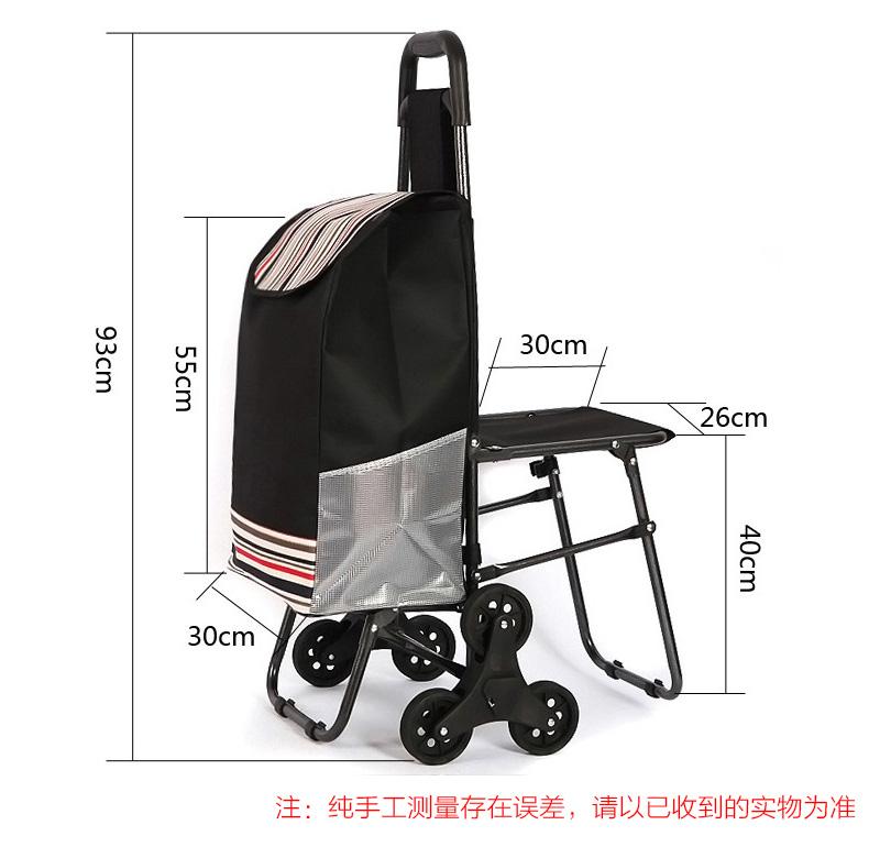 帶椅子爬樓梯購物車老年買菜車小拉車拉桿車手推車折疊帶凳xw-喜氣洋洋