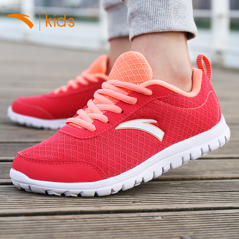 eaa1347295572 Anta children s sports shoes in the big shoes 2018 autumn new girls shoes  breathable running shoes mesh shoes