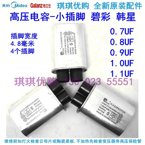 High Voltage Capacitor 0 8 9 1