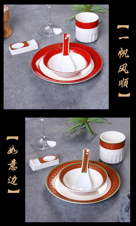 酒店用品摆臺三四件套餐具中式套装五件套火锅店饭店餐厅陶瓷详细照片