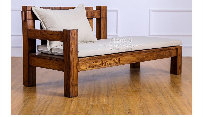 新中式家具老榆木客厅沙发_09.jpg