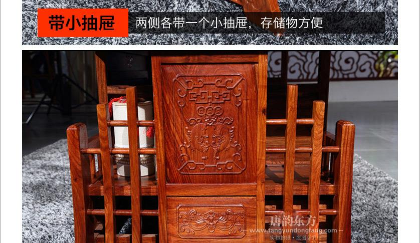 明清古典将军茶台_10.jpg
