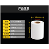 32 volumes pos paper printing paper supermarket thermal paper 57x35 mobile credit card machine 58mm ticket paper UnionPay cash register paper