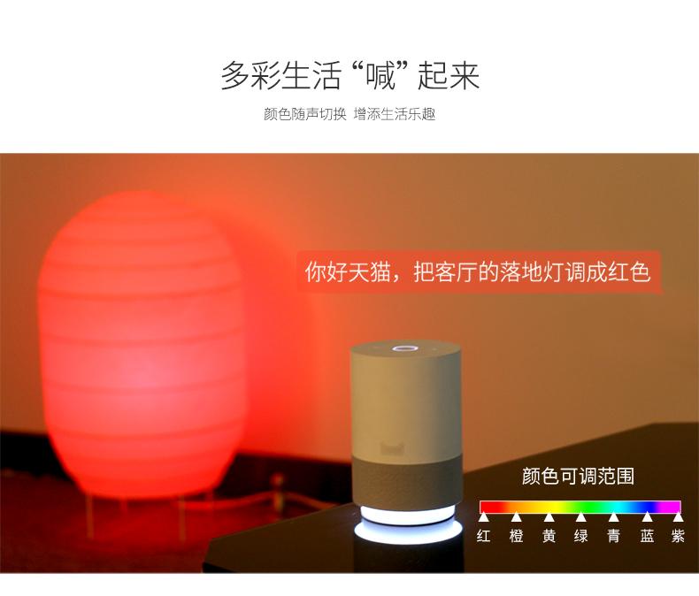 得邦照明七彩智能灯泡天猫精灵家居语音控制螺口节能球泡详细照片