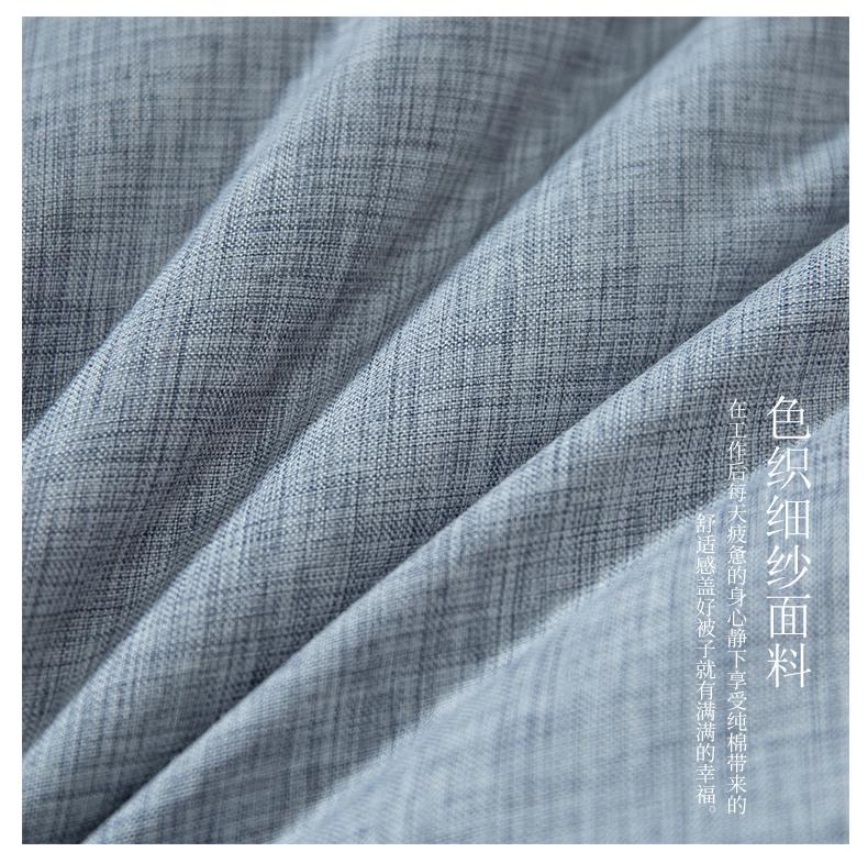 被子被芯冬被石墨烯被子冬被春秋冬季絲棉被芯加厚保暖單人太空被褥雙人