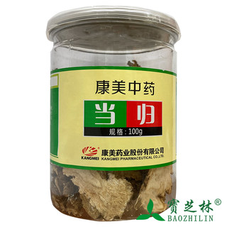 Kangmei Angelica 100g / can