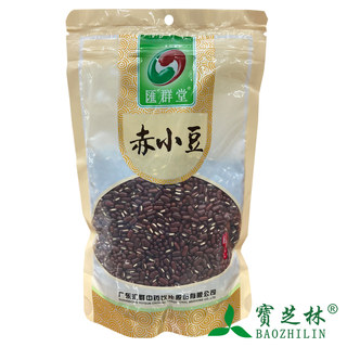 Huixian Chi Bean 300g / bag