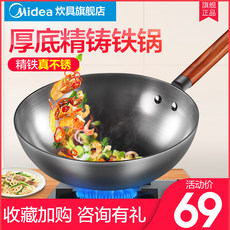 US non-stick wok wok wok cooker vintage household gas stove cast iron pot cookware dedicated