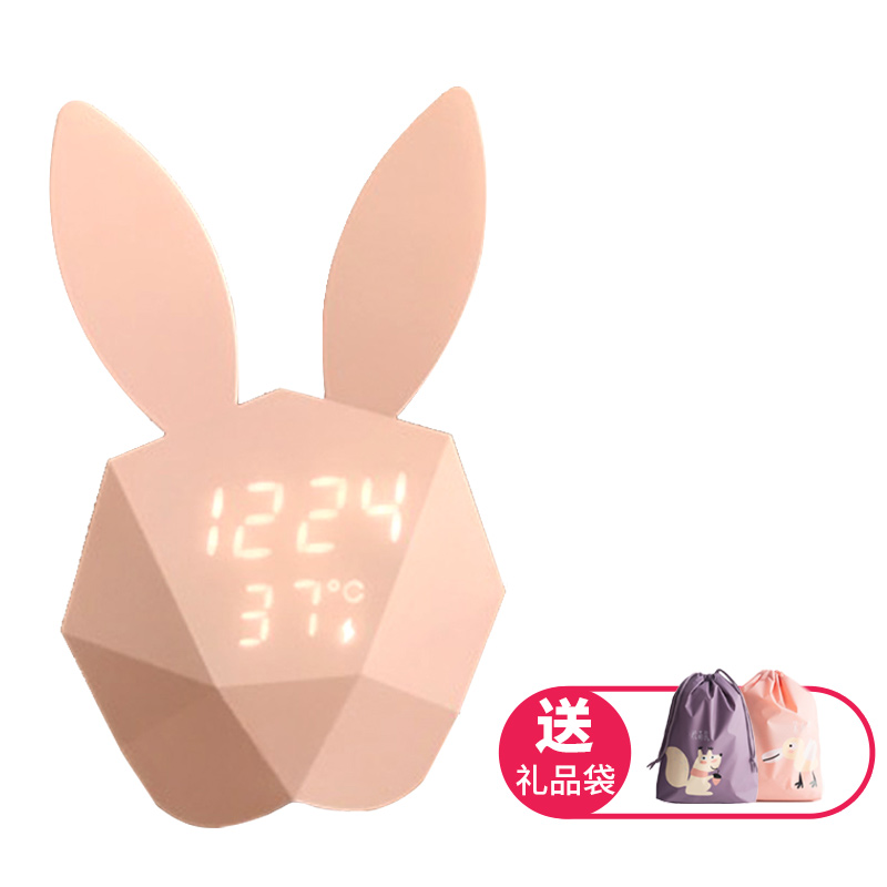 Mi rabbit alarm clock light [pink] to send gift bags
