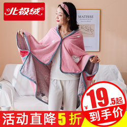 Shawl blanket winter warm office nap air conditioning blanket coral fleece single student lunch break cloak small quilt