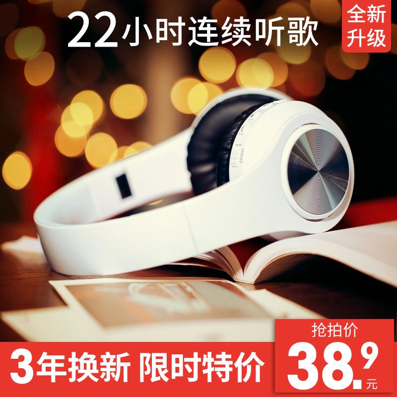 首望 L6X蓝牙耳机头戴式无线游戏运动型跑步耳麦电脑手机通用插卡音乐重低音超长待机可接听电话