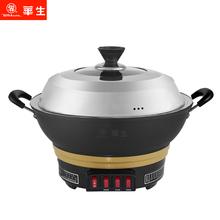 电用炒锅家用多功能电热锅电炒锅