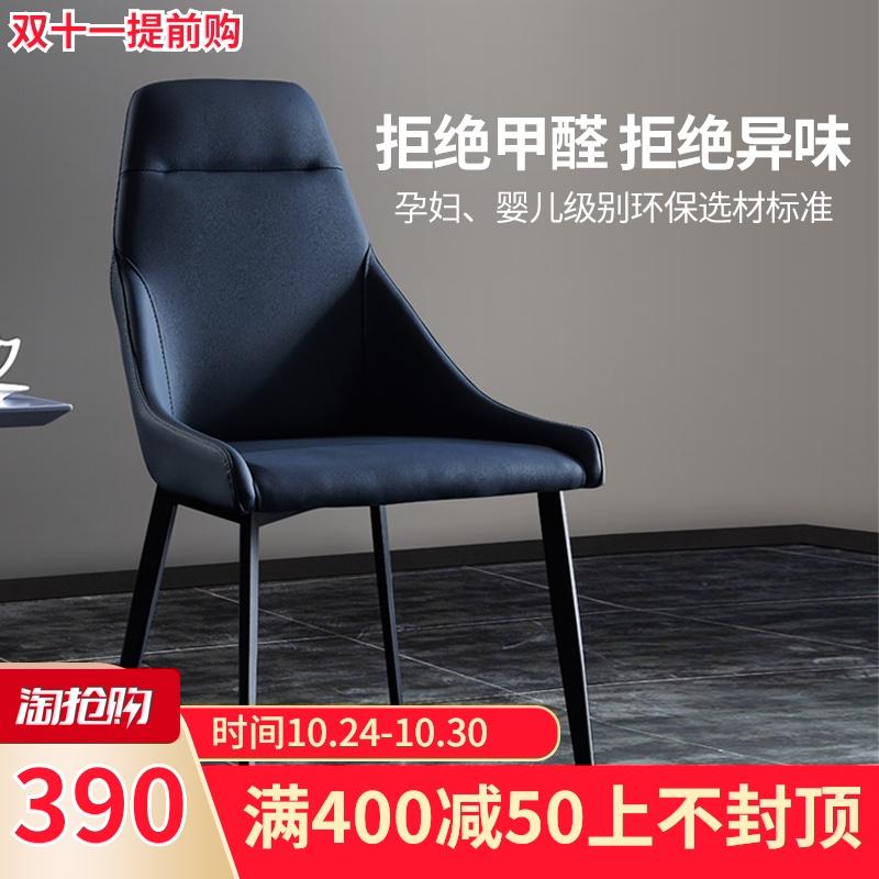 简约日式餐椅 现代轻奢创意高背设计师样板房小户型 酒店吃饭椅子