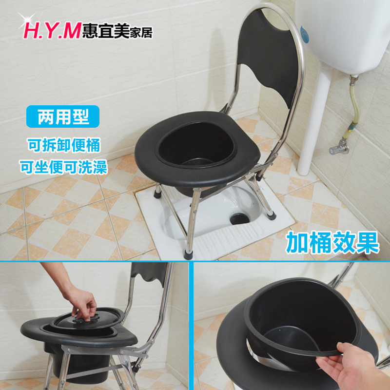 Toilet Seat Old Woman Pregnant Collapsible Elderly Reinforced Non Slip Household Stool