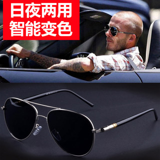 Polarized Sunglasses Men's Glasses Men's Trendy Driving Special Color-changing Eyes Men's Sunglasses Men's Trendy 2020 New Trend