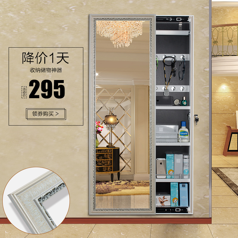 Diland New Full Length Mirror Cabinet Storage Cabinet Wall Hanging Fitting Mirror  Storage Rack Mirror