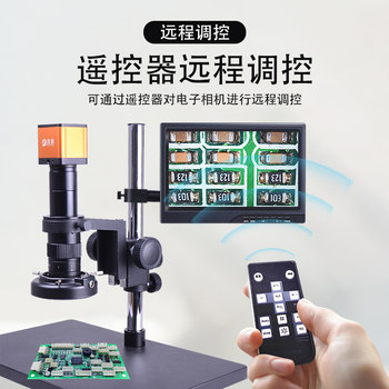 Zhiqi electronic digital industrial microscope CCD optical high definition camera with display screen and computer mobile phone high precision professional maintenance biological household 10000 metallography 5000 times 1000