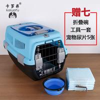 Собака собака кошка проверила собака клетка чемодан кошка пакет Внепортовая портативная коробка для воздуха с воздушным коробом