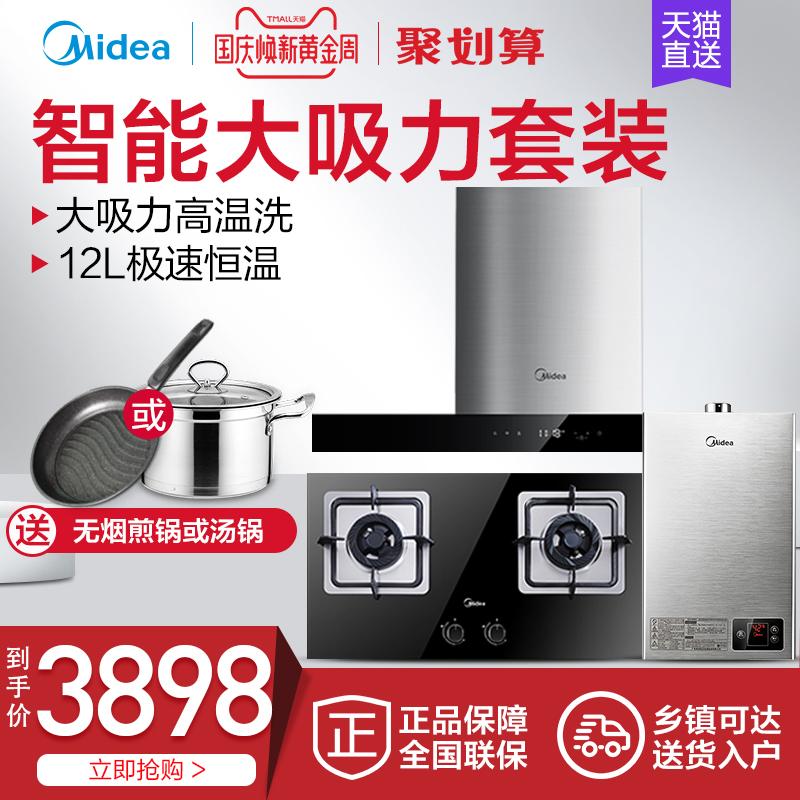 美的高溫洗自動清洗DT520RW+Q360B+12HWA煙灶熱煙灶套裝套餐組合