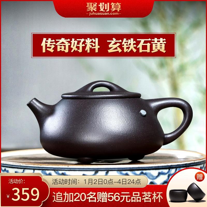 (Pan Yu) Yixing фиолетовый песочный горшок чистый все ручной чайник набор фамилия Пан Янши Yellowstone Lady 250c