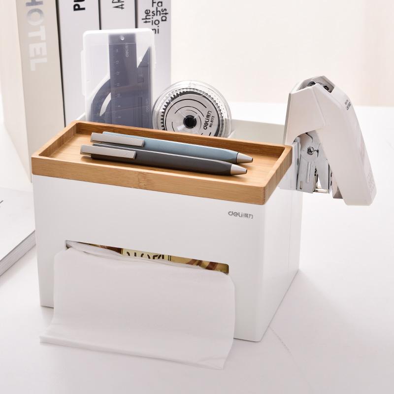 茶几多功能得力办公盒笔筒收纳学习整理盒纸盒文具客厅儿童盒抽学生创意简约抽屉带纸巾时尚桌面遥控器收纳箱