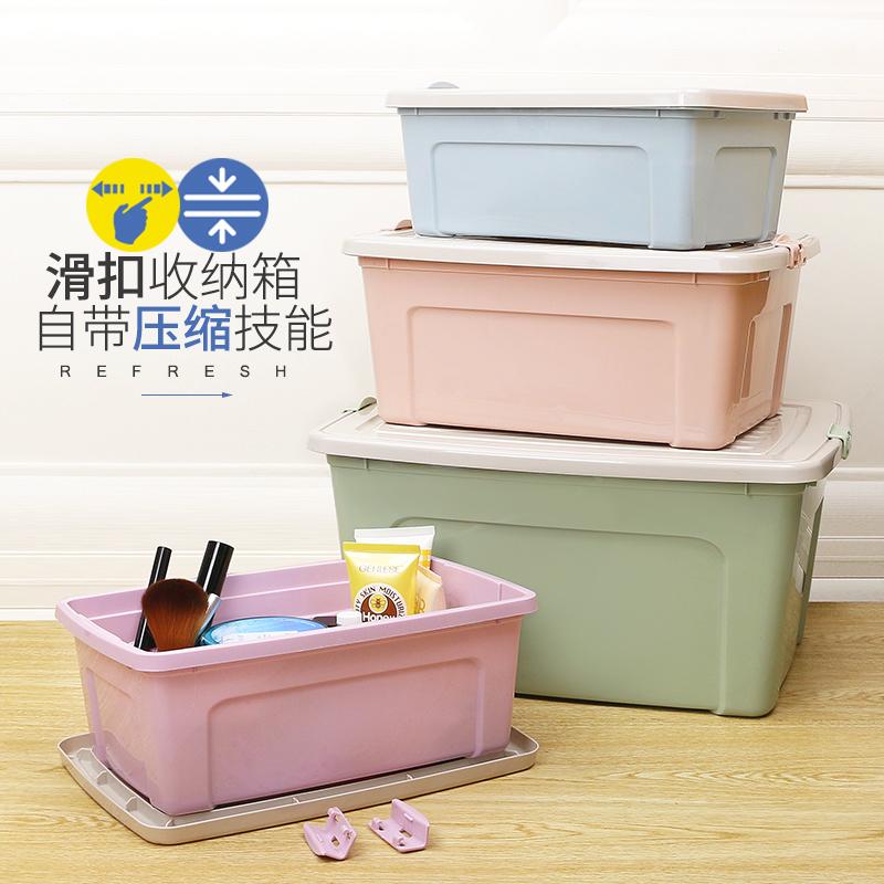 小型收纳箱塑料收纳盒有盖装衣服放书的整理箱子家用中小号储物箱
