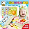 【Daily specials】Early childhood education cognitive card Early childhood reading card 0-3 year old baby learn to read pictures Literacy