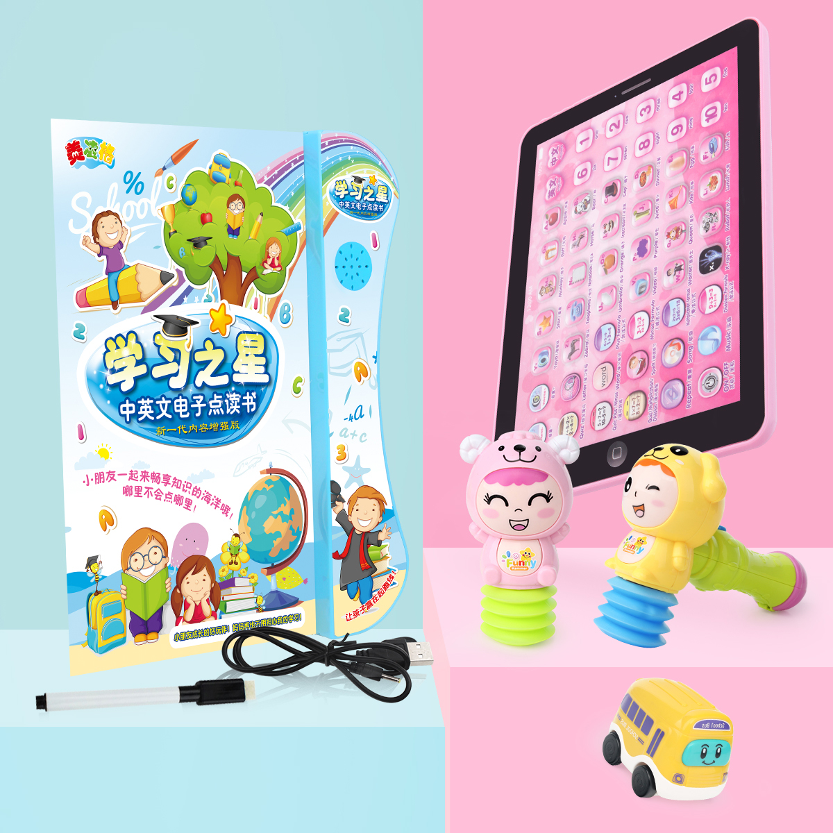 Eyes children vocal point reading machine baby charging touch screen ipad tablet audio children 0-3-6 years old