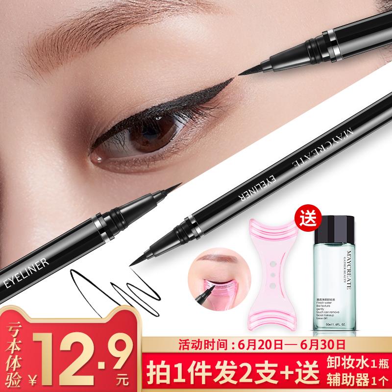 2 палочки для подводки для глаз водонепроницаемый Anti-пот негладкие без отбеливания большой глаз макияж подводка для глаз начинающих студентов