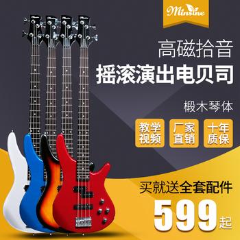 Бас-гитары,  Minsine имя лес бас четыре аккорд электричество бас новичок начиная самолично школа группа рок производительность BASS установите, цена 8323 руб